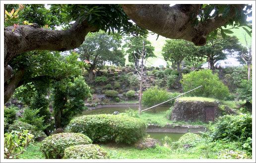 Shaboten Park