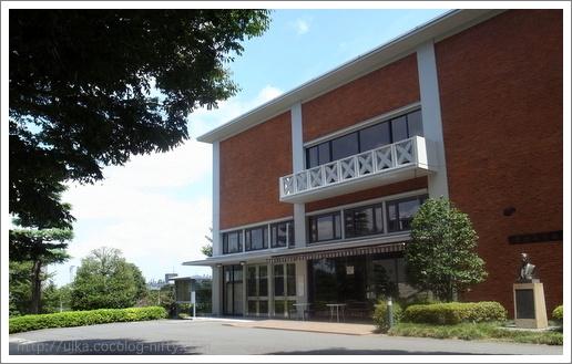 Fujiyama Memorial Hall