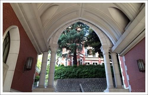 Mita campus